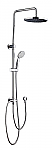 SMH-157 ROUND MULTI FUNCTION SHOWER UNIT